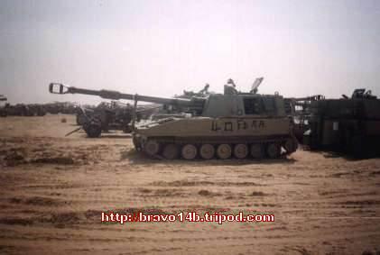 Iraqi M109