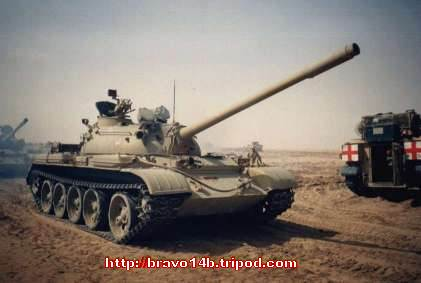 T-55 Captured By the British
